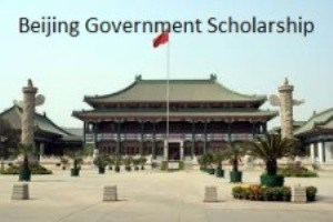 Beijing-Government-Scholarship