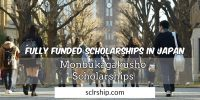 Monbukagakusho-Scholarships-by-Japanese-Government-2018-in-Japan