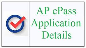 AP ePASS Status